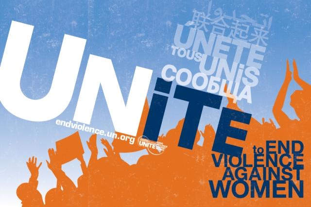 Unite Language Banner